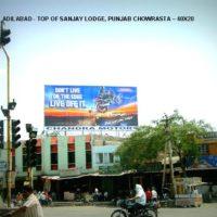 Hoardings Punjabchowrasta Advertising in Adilabad – MeraHoardings