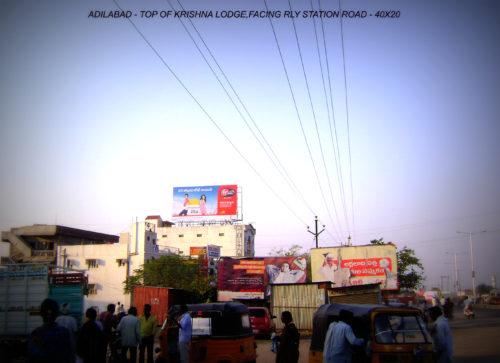 Hoardings Railwaystation Advertising in Adilabad – MeraHoardings
