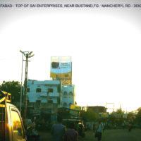 Hoardings Busstandroute Advertising in Adilabad – MeraHoardings