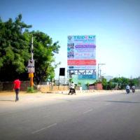 Bandlagudard Advertising Hoardings in Hyderabad - MeraHoardings