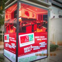 Hitechcityway toiletads Advertising, in Hyderabad - MeraHoardings