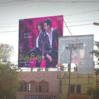 Boduppal Hoardings Advertising Hyderabad - MeraHoardings