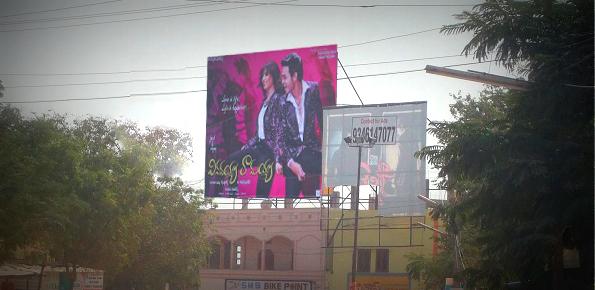 Hoarding ads in Hyderabad,Advertising in Hyderabad,Hoarding ads in boduppal,Hoarding advertising in Hyderabad,Hoarding advertising in Hyderabad,Hoardings in Hyderabad