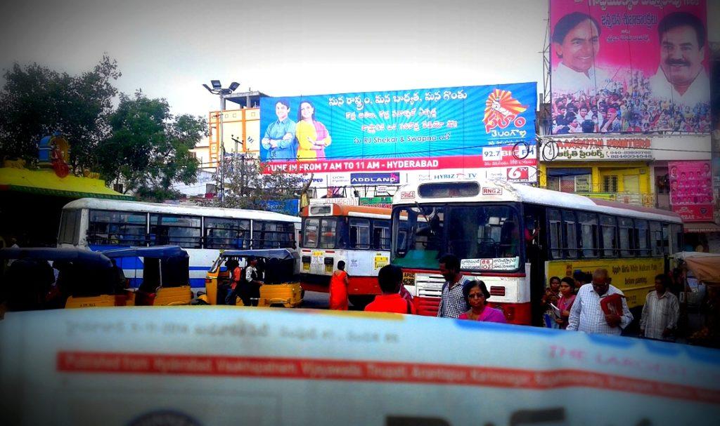 Hoarding ads in Hyderabad,Advertising in Hyderabad,Hoarding ads in borabanda,Hoarding advertising in Hyderabad,Hoarding advertising in Hyderabad,Hoardings in Hyderabad