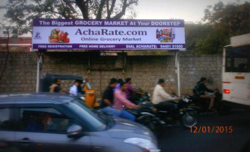 Banjarahillsway Hoardings Advertising, in Hyderabad - MeraHoardings