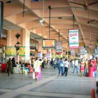 Bhel Otherooh Advertising in Hyderabad – MeraHoardings