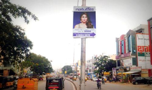 Hoarding advertising cost in Hyderabad,Hoarding ads in champapet,hoarding in hyderabad,hoarding ads cost in champapet,Hoarding advertising