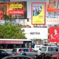 Hoarding advertising in Hyderabad,Advertising in Hyderabad,Hoarding ads in Khairatabad,Hoarding ads in Hyderabad,Hoarding advertising in Khairatabad