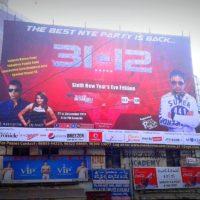 Kphb Hoardings, Advertising in Hyderabad - MeraHoardings