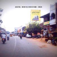 Fixbillboards Busstandjagityal Advertising Karimnagar – MeraHoardings