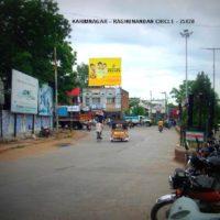 Raghunandancircle Hoardings Advertising Karimnagar – MeraHoardings
