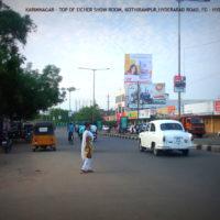 Kothirampur Hoardings Advertising in Karimnagar – MeraHoardings