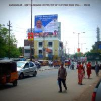 Geethabhavancenter Hoardings In Karimnagar – MeraHoardings