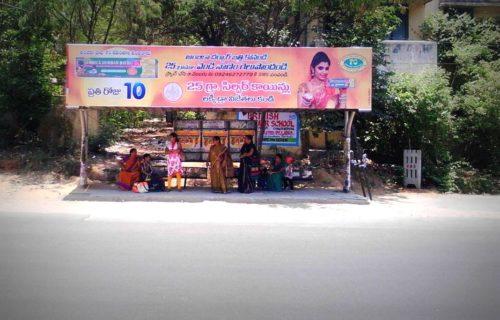 Mettugudaways Hoardings Advertising, in Hyderabad - MeraHoardings