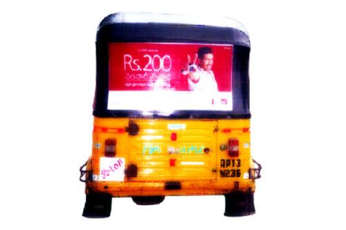 Hoarding advertising in alwal,Hoardings advertising cost in Hyderabad,Hyderabad hoardings,Hoarding cost in alwal,Hoardings advertising