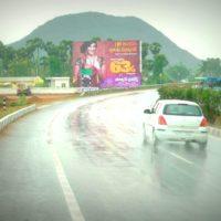 Anandapuram Merahoardings Advertis in Vizianagaram – MeraHoardings
