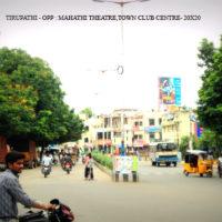 Fixbillboards Townclubcentre Advertising in Tirupathi – MeraHoardings
