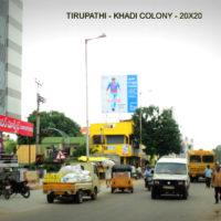 Fixbillboards Khadicolony Advertising in Tirupathi – MeraHoardings
