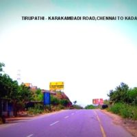 Fixbillboards KarakambadiRoad Advertising Tirupathi – MeraHoardings