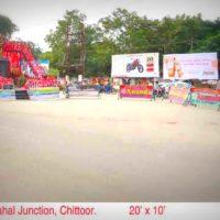 Srinivasmahal Merahoardings Advertising in Tirupati – MeraHoardings