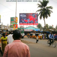 Fixbillboards Amalapuram Advertising Andhrapradesh – MeraHoardings
