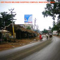 Fixbillboards Gokavaram Advertising in Andhrapradesh – MeraHoardings