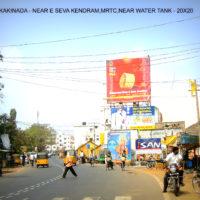 Fixbillboards Yanamroad Advertising in Andhrapradesh – MeraHoardings