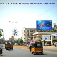 Fixbillboard Cancerhospitalkakinada in Andhrapradesh – MeraHoardings