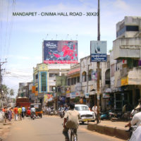 Fixbillboard Cinemahallmandapeta in Andhrapradesh – MeraHoardings