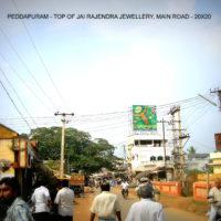 Fixbillboards Jairajendrajewellery in Peddapuram – MeraHoardings