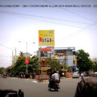 Fixbillboards Allurisitaramarajustatue in Rajahmundry – MeraHoardings