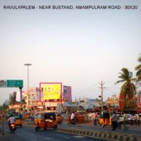 Fixbillboard Amampulramway Advertis In Ravulapalem – MeraHoardings