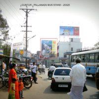 Fixbillboards Palnadu Advertising in Guntur – MeraHoardings