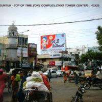 Fixbillboards Jinnahtowerrd Advertising in Guntur – MeraHoardings