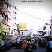 Fixbillboards Boseroadway Advertising in Tenali – MeraHoardings