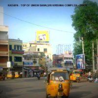 Fixbillboards Unionbank Advertising in Kadapa – MeraHoardings