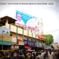 Fixbillboards Bankofbaroda Advertising in Kadapa – MeraHoardings