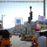 Fixbillboards Kalyanamandapamttd Advertis Proddutur – MeraHoardings