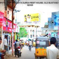 Fixbillboards Vijayadurgaresthouse Advertis Rajampet – MeraHoardings