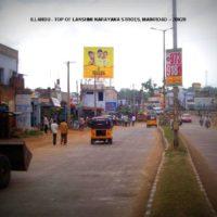 Mainroadyellandu Fixbillboard Advertising Hyderabad – MeraHoardings