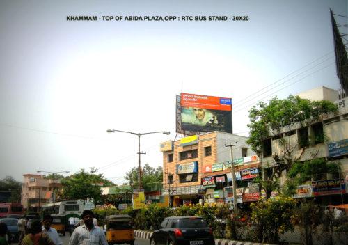 Hoardings Abdiaplazard Advertising in Khammam – MeraHoardings