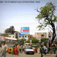 Hoardings Abidaplaza Advertising in Khammam – MeraHoardings