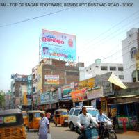 Hoardings Rtcbusstandroad Advertising in Khammam – MeraHoardings