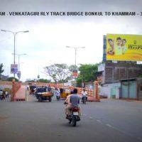 Venkatagirigaterd Hoardings Advertising in Khammam – MeraHoardings