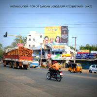 Hoardings Sangamlodge Advertising in Karimnagar – MeraHoardings