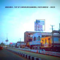Hoardings Overbridgemadhira Advertising Khammam – MeraHoardings