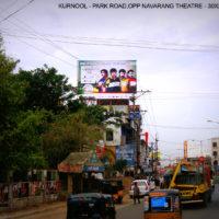 Navarangtheatre Fixbillboards Advertising in Kurnool – MeraHoardings