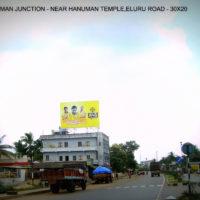 Fixbillboards Elururoad Advertising Hanumanjunction – MeraHoardings