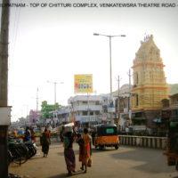 Fixbillboards Venkateswaratheatre In Machilipatnam – MeraHoardings