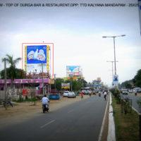 Fixbillboards Durgarestaurant Advertis Machilipatnam – MeraHoardings